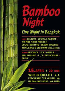 2011_04_BAMBOO NIGHT